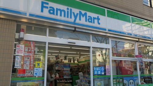 ファミリーマート・千束一丁目店の画像