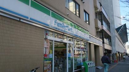 ファミリーマート・千束一丁目店の画像2
