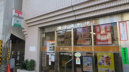 台東千束郵便局の画像