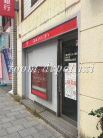 UFJ銀行ATMの画像1