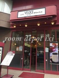 VELOCE新馬場駅前店の画像1
