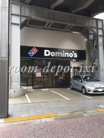 ドミノピザ新馬場駅前店の画像1