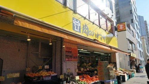 肉のハナマサ 千束店の画像