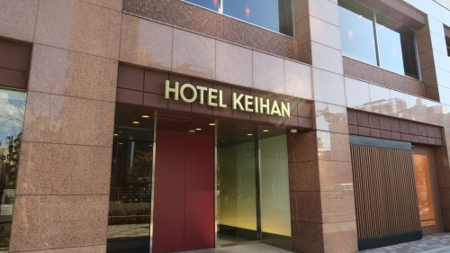 ホテル京阪浅草の画像