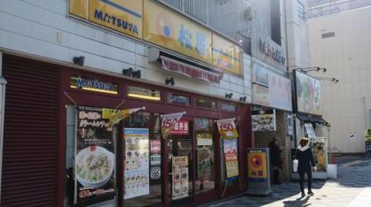 松屋 浅草国際通店の画像1