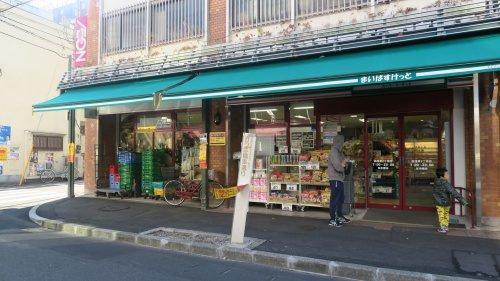 まいばすけっと 西浅草2丁目店の画像