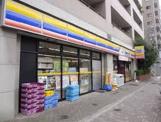 ミニストップ元浅草3丁目店