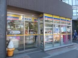 ミニストップ 上野池之端店の画像1