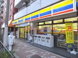 ミニストップ入谷二丁目店の画像3