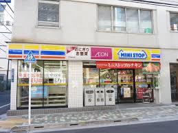 ミニストップ浅草橋1丁目店の画像