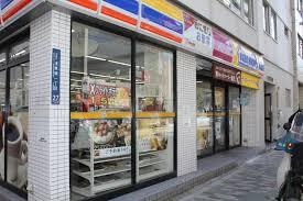 ミニストップ浅草橋1丁目店の画像2