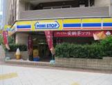 ミニストップ馬喰町駅前店