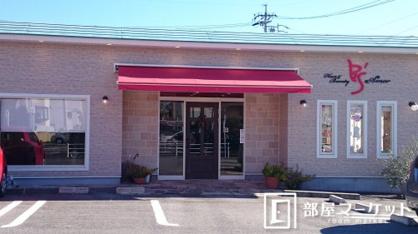 B'sアモール 豊田店の画像1