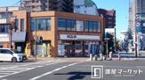 日焼けサロン アクア豊田店