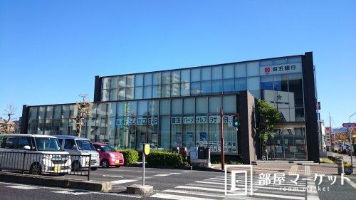 百五銀行 豊田支店の画像