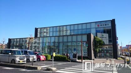 百五銀行 豊田支店の画像1