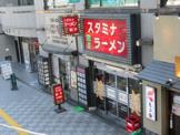 蔵王田端店