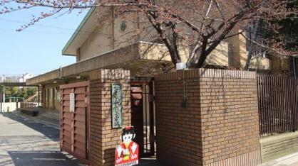 京都市立 紫野小学校の画像1