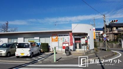 豊田東山郵便局の画像1