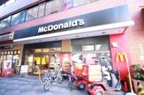 マクドナルド西日暮里駅前店