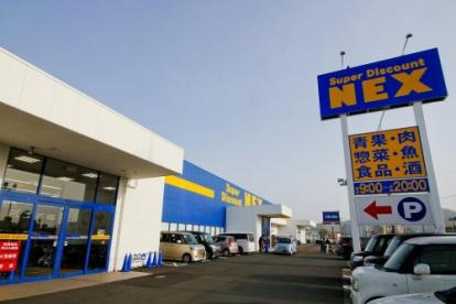 NEX岩出中迫店の画像1