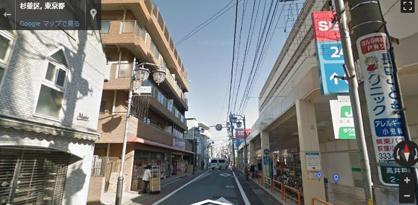 西友富士見が丘の画像1