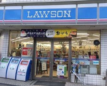 ローソン 西品川三ツ木通店の画像1