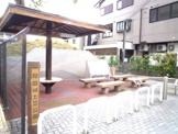 開田城土塁公園