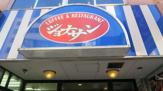 ジョナサン・水道橋店