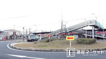 猿投駅の画像2