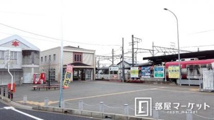 猿投駅の画像3