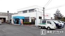 豊田信用金庫 青木支店