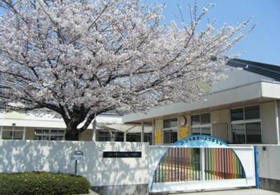 富田林市立幼稚園津々山台幼稚園の画像1