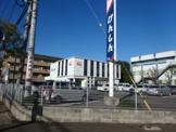 茨城県信用組合 つくば中央支店