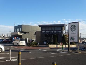 スターバックスコーヒー つくば研究学園店の画像1