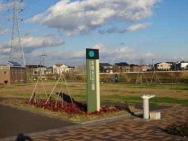 葛城水辺公園の画像1