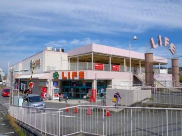 ライフ滝谷店の画像1