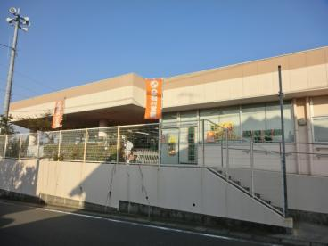 コープ 大谷店の画像1