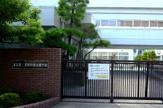 東京都立光明特別支援学校