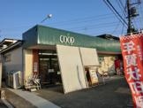 コープ 門沢橋店