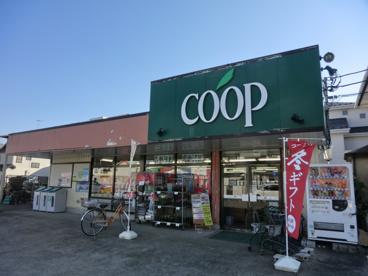 コープ 河原口店の画像1