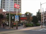 西友 竹の塚店