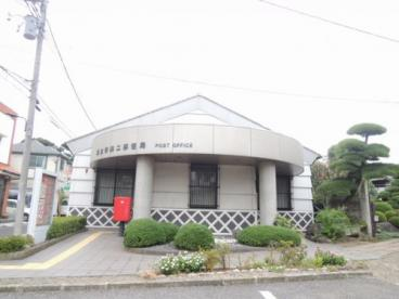 足立伊興二郵便局の画像1