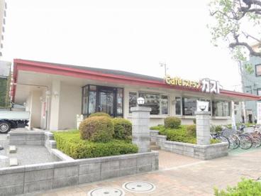 ガスト西新井店の画像1
