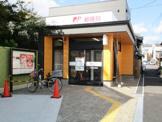 向日町駅前郵便局