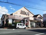 スーパーマーケット神崎屋本店