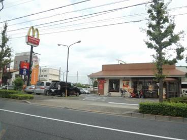 マクドナルド尾竹橋通り栗原店の画像1