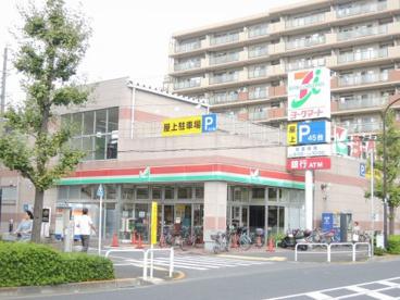 ヨークマート栗原店の画像1