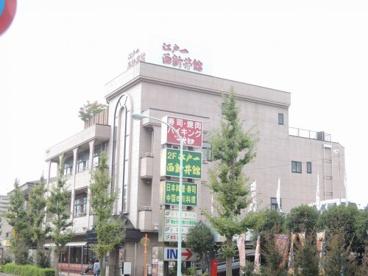 すたみな太郎西新井店の画像1