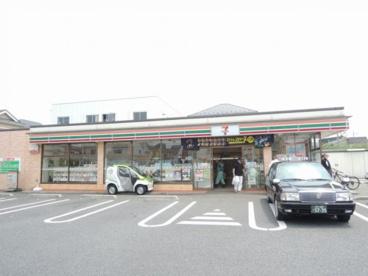 セブンイレブン足立伊興番田店の画像1